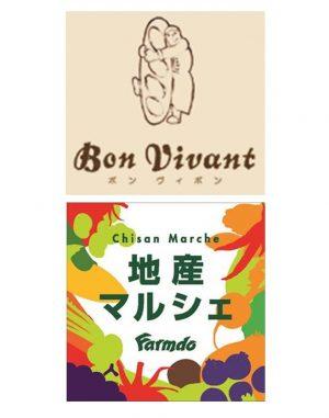 【3/24限定】オリジナル動物パン・新潟県産コシヒカリ 販売のお知らせ